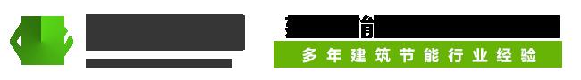 建築遮陽營銷型網站模板(ban)